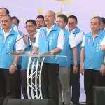 解職前演說 韓國瑜:不敢自比周武王,但團隊首長都有經世濟民才能