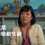 發揮自己優勢面 新住民教師楊小梅望新二代學習文化尊重