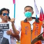 韓粉內戰開打!黃正忠怒嗆韓國瑜「閉嘴」:立刻退出政壇