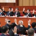 「史上最強硬制裁中共方案!」美國國會共和黨團提案:韓正、汪洋、陳全國名列制裁清單