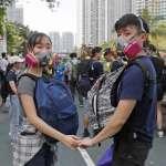 迷霧裡吹來號角聲》香港人還是中國人?反送中革命世代的認同問題,映照台灣現況