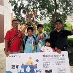 著重AI科技教育 彰化縣國小團隊以「勇者鬥惡虎」遊戲作品獲佳績