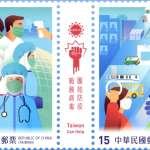 「防疫郵票」7月21日開賣!醫護抗疫、民眾戴口罩身影「全都有」