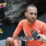 一個外國人用紀錄足跡的瀑布地圖  吸引熱愛山林的國內外旅客齊朝聖