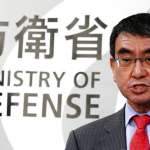 「為了尖閣諸島,我們已準備好與中國一戰!」日本防衛大臣河野太郎:對中國寸土不讓,否則東海將成另一個南海