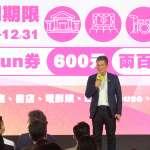 質疑李永得上任1月就拿下「58億大案」 陳學聖曝內幕:浮濫到極點