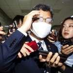 「決定負起南北韓關係惡化的責任」南韓統一部長金鍊鐵請辭:不能讓朝鮮半島和平繁榮,對國民深感抱歉