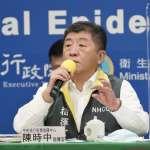 新冠肺炎》歐盟怎沒對台灣開放?陳時中:非這組織會員就「吃大虧」