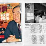 歷史新新聞》黃復興從禁衛軍變成軍閥,為何發生在1991年?
