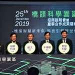 陳錦稷專欄:罷韓後  高雄得想產業未來怎走