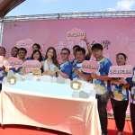 2020溫泉中台灣活動啟動 獎品獎金價值超過40萬