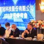 智冠科技董座王俊博:公司會加倍努力,持續創造更高的股東價值回報投資人