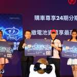 衝振興三倍券高額回饋,首選華南銀行信用卡