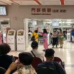外國人將可來台就醫惹議!醫無奈諷「台灣醫界很賤」 秒被上千網友讚爆
