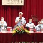 中鋼董事會通過增資中控公司