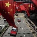 從小學開始洗腦!香港強令中小學掛國旗、唱國歌 還說「不尊重國歌可報警」