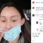 神隱4月重返IG!范瑋琪PO影片秀中衛口罩 網笑翻「戴反了也分享?」