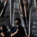 「港版國安法」成變數》香港立法會大選倒數 黃之鋒:恐怕是最後一次無政治審查的選舉