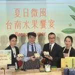 台南精品鮮果進軍微風超市 黃偉哲站台大推精品芒果