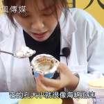 冰淇淋「不會融化」真對身體有害?達人實測市面上冰品答案揭曉!超震驚結果令人傻眼【影音】
