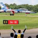 空軍新式高教機正式首飛 蔡英文:自研自製重建國內航太信心