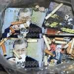 「讓你們嚐嚐處理垃圾的滋味!」有些小家子氣的北韓之怒:1200萬份反韓傳單就位,近日將用3000個氣球空飄南韓