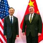華爾街日報》中國暗示美國:跨越「紅線」可能危及第一階段貿易協議