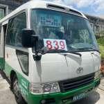 台中海線再增開公車班次 839路公車7/1上路