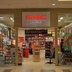 不敵疫情衝擊!全球最大保健食品品牌GNC聲請破產、關閉門市