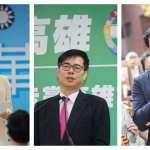 高雄市長補選倒數 中選會提醒:8月5日起不得發布民調