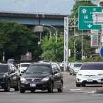專家喊國5通行費漲10倍!網分2派戰翻揭關鍵:有錢人的高速公路?