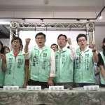 民眾黨市長補選鳴戰鼓 吳益政競選團隊正式成軍