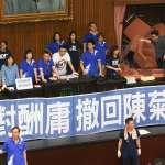 藍委佔議場》昔日太陽花領袖被要求快評 林飛帆:江主席不要被黨內反改革力量挾持