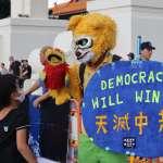 陳國祥觀點:香港從此「一港兩治」