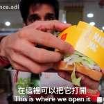 麥當勞到印度居然變成「素食店」?不只好吃還超便宜!這些神秘美食更只有印度買得到!【影音】