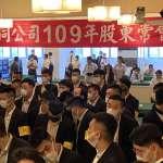 捍衛大同,林郭還有一關要過!申請董事變更缺重要資料,經濟部令5日內補正