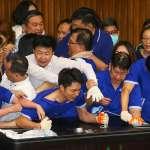 觀點投書:從占領之亂,藍委議事抗爭敗在哪?