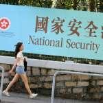 「在香港揮中華民國國旗也違法!」李俊俋痛批中國:立法管到全世界