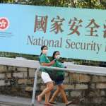 美國大選塵埃落定,川普與拜登將如何處理香港問題
