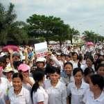 新新聞》為什麼越南工人愛罷工