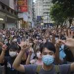 一文看懂》合法送中、管轄範圍擴及「全地球」!德國之聲解析《香港國安法》十大爭議