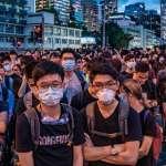 國際法律學者解讀「港版國安法」:北京徹底不信任香港人,於是佈下天羅地網......