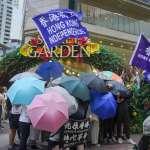 「斷頭台已在香港架起,美國不能裝沒事!」香港民主派人士呼籲美國伸援:事關香港存亡