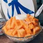 想吃芒果冰別再直衝永康街啦!台北10家最好吃芒果冰全公開,切丁果肉多到滿出來