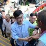 民眾黨重提「高捷泰勞暴動」 陳其邁正面回應