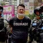 香港示威者潛逃台灣失敗!自由亞洲電台:「反送中」港青搭快艇非法出境,遭中國海警抓回廣東