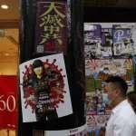 中共公布「改造香港方案」:港版國安法只是序幕,黨的領導才是核心