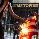 充斥對立的獨立紀念日 美國國慶示威凸顯社會嚴重分裂