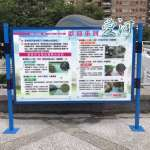 愛河水色變化藻類影響大 告示牌報乎你哉