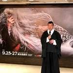 1人分飾10角 最後一次扮李爾王 吳興國:有種告別式的感受